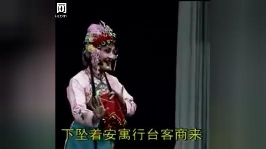河南曲剧《风雪配》谯楼上一阵阵更鼓响亮,国家一级演员刘艳丽唱