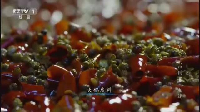 四川麻辣火锅