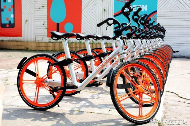 共享单车,摩拜单车是靠什么盈利的?