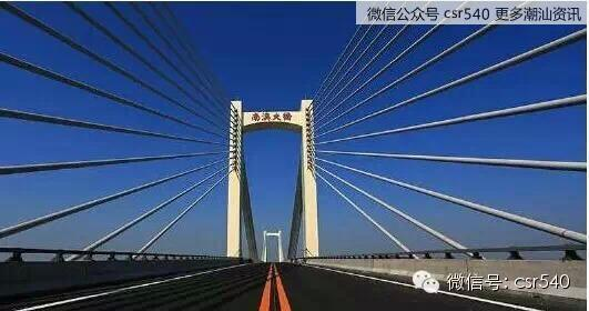 2020南澳大桥门票,汕头南澳大桥游玩攻略,南... -【去哪儿攻略】