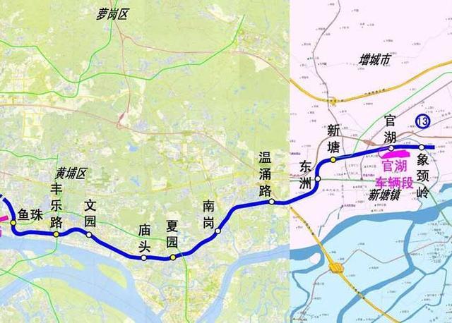 广州地铁:力争28日起逐步恢复13号线运营(内附详细公交换乘指引)
