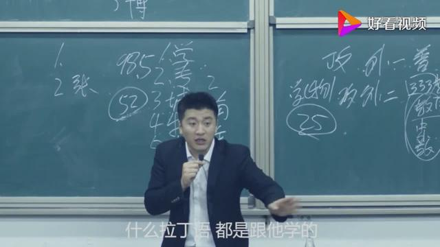 张雪峰:开挂的人生,不一样的复旦,看完让人不敢相信!
