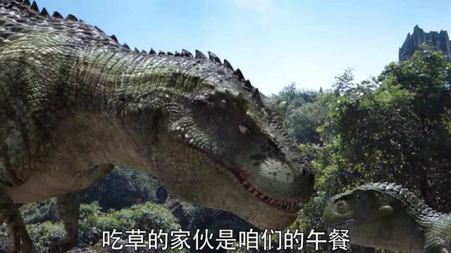 幼儿园中班科学优秀教案《恐龙大探秘》_幼儿园教案网