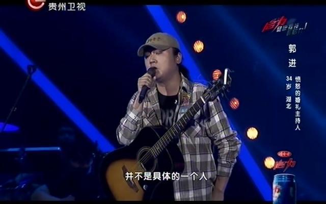 山東女孩唱花房姑娘