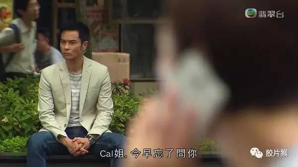 《迷》这部TVB剧黑色荒誕,看下去琢磨会发现很是有趣!