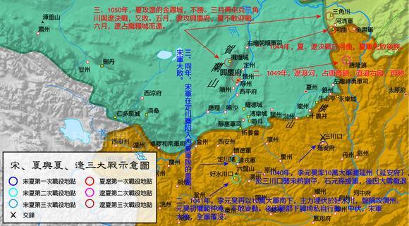 汉朝地图最大时全图