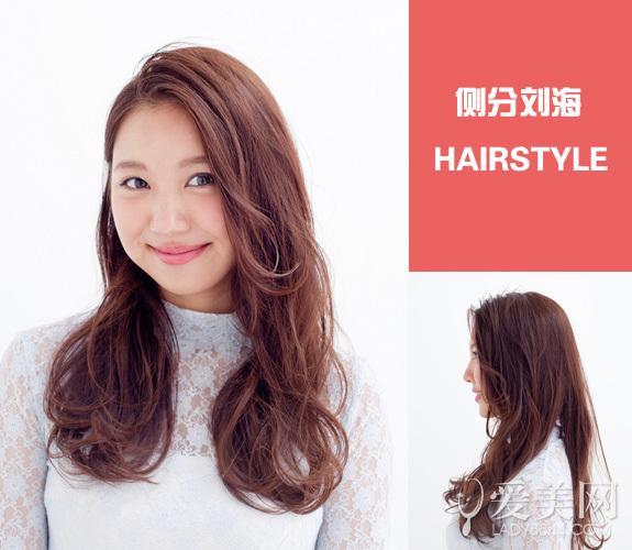 女生长发侧分刘海 选对发型的美少女气质设计