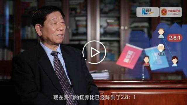 人社部部长尹蔚民来粤调研_广东省人民政府