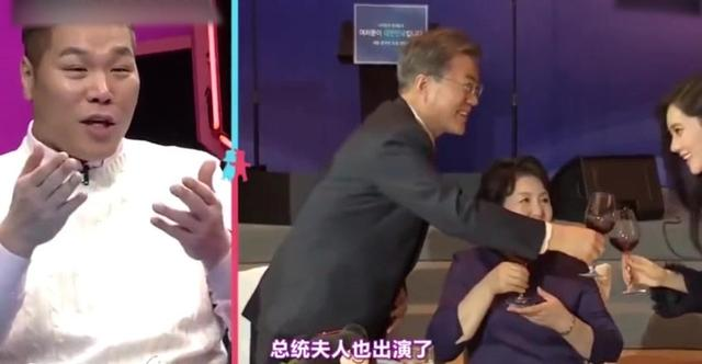 韩国媳妇秋瓷炫与中国老公于晓光第一期甜蜜cut【同床异梦2】
