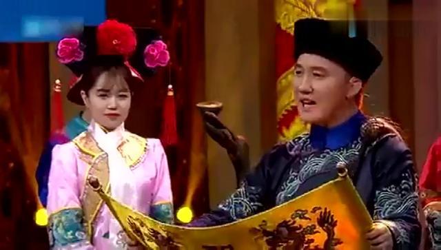 爆笑后宫小品剧本