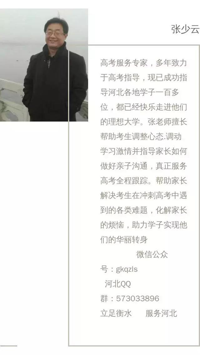 西安交通大学2019级本科生开学典礼暨军训总结表彰大会举行