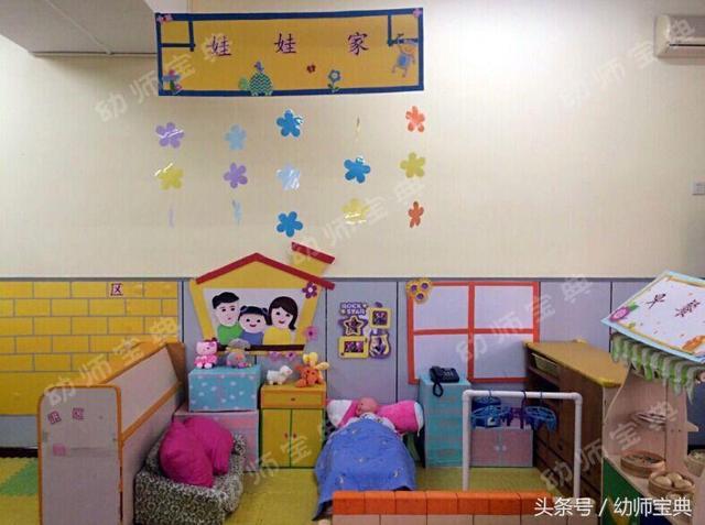 [幼儿中班区域活动教案]幼儿中班区域活动方案_美文网