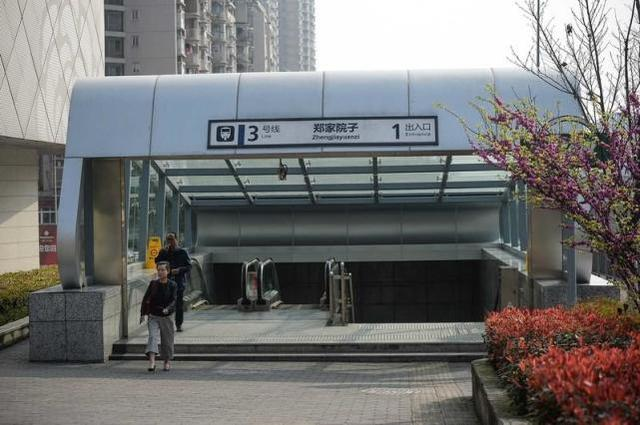 重庆地铁5月1日开通3号线郑家院子车站|重庆地铁5... -地铁查询网