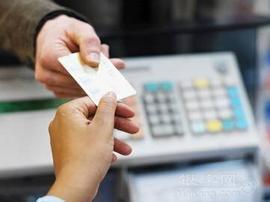 办信用卡有什么坏处?