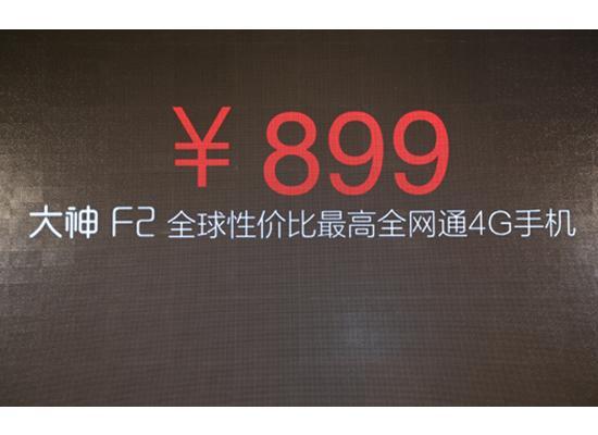 千元內打遍天下無敵手 大神F2全網通22日再度開售