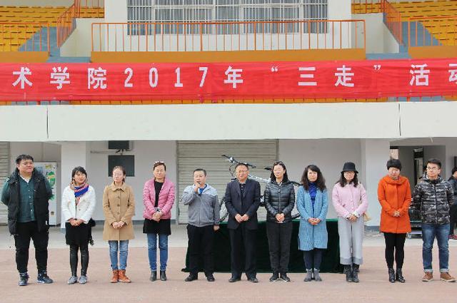 宁夏职业技术学院喜获国际级竞赛一等奖