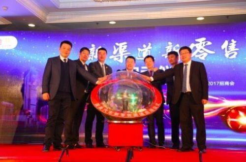 杨天宇:国美要做汽车主机厂的另一个销售公司_手机网易网