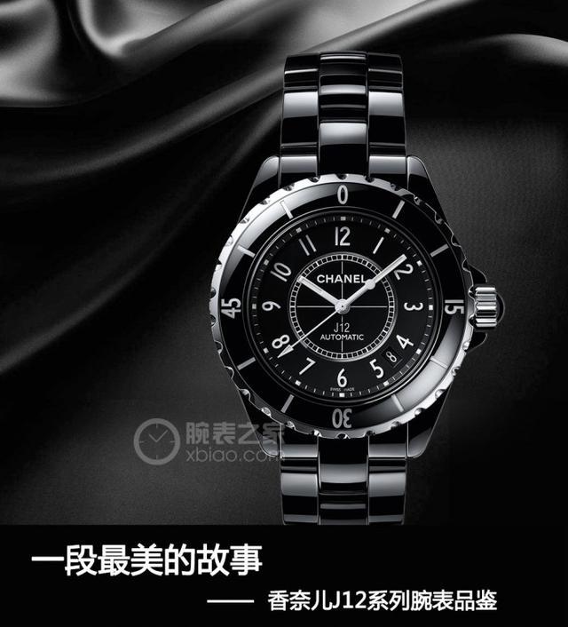 香奈儿所有女士手表