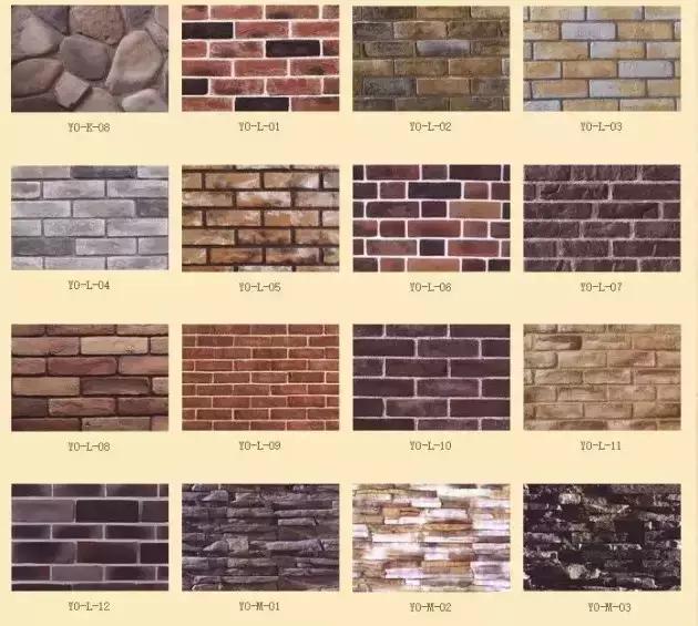 原来文化石也可以做成如此高大上的石材背景墙