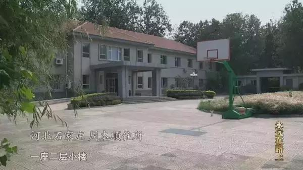 湖南衡阳市委原书记李亿龙被查,曾五天三改市委机关报报头