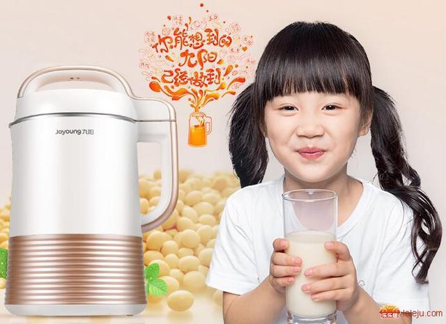 九陽全自動豆漿機使用