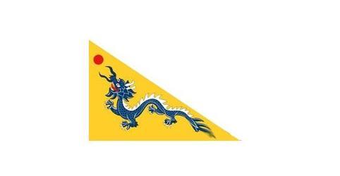 中国国旗成长史