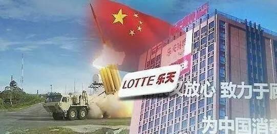 中国强力反制,韩国临门一脚!乐天集团这次真到了崩溃的边缘!