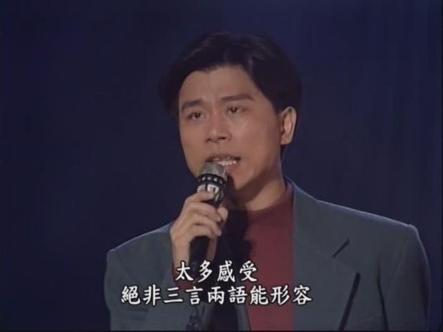 伍思凯上台湾节目演唱《分享》,一首好听的歌曲用心听