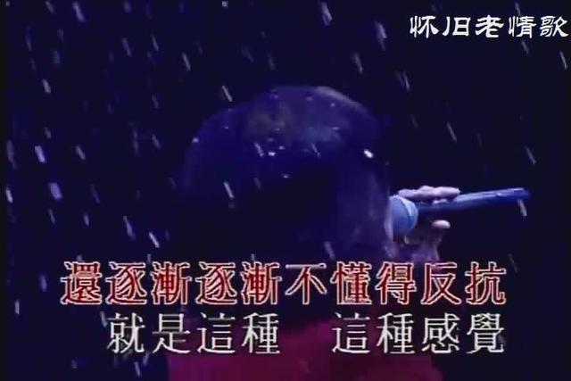 陈松伶唱《笑看风云》主题曲女神虽然已老但很幸福_新浪看点