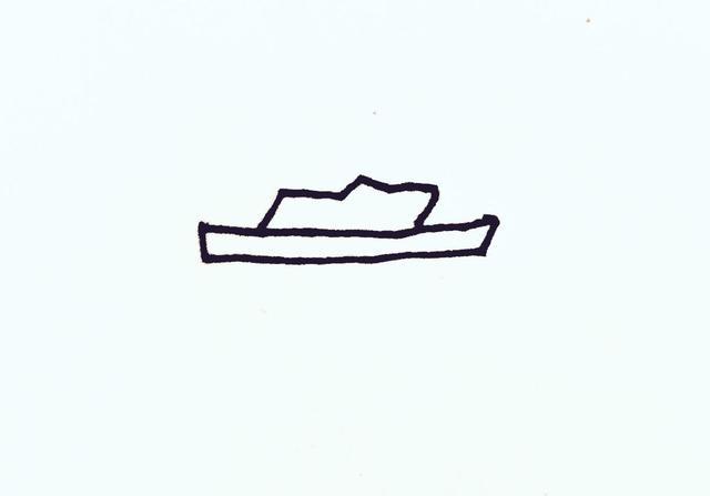 有关船的简笔画帆船
