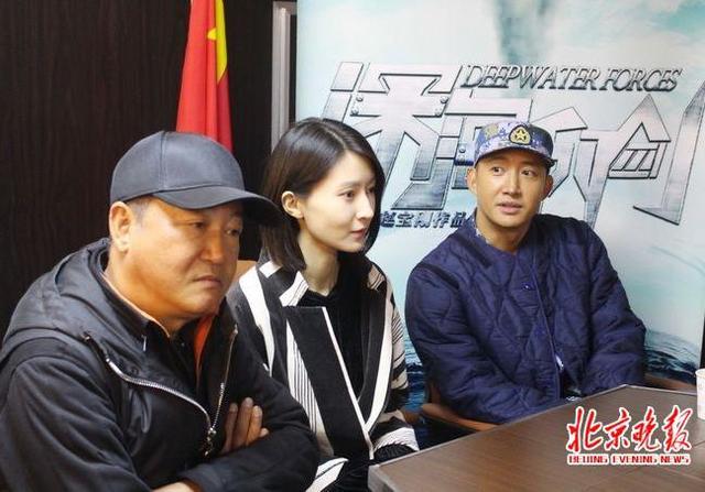 """《深海利剑》:赵宝刚不拍风月拍军旅 潜艇才是""""男主角"""""""