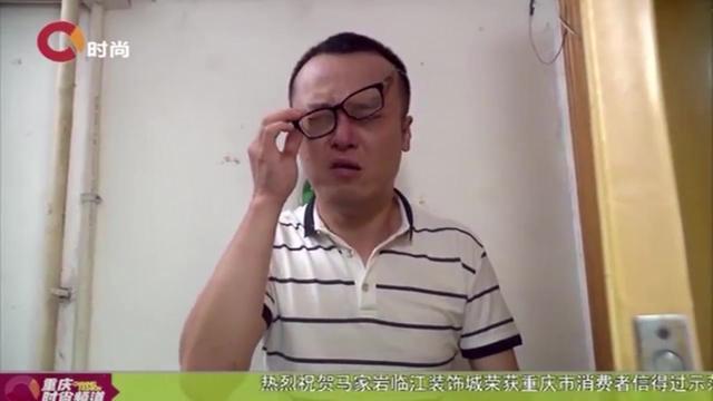 重庆不孕不育医院