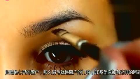 新手如何快速画好眉毛?掌握这几个技巧,画出的眉毛自然又好看
