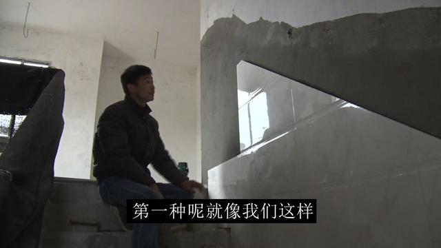 楼梯台阶贴瓷砖,要从下往上贴,这一点一定注意喽!_网易视频