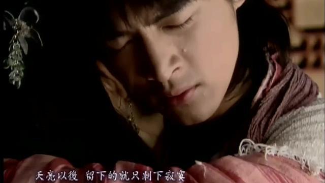 胡歌|《天亮以后》MV 电视剧《天外飞仙》插曲 留住... _网易视频
