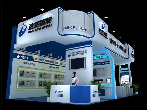 深圳展览搭建商