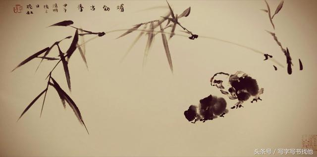 幼儿水墨画竹子图片