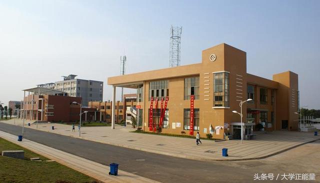 湘潭大学的兴湘学院是几本?