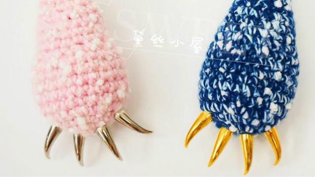 纯手工 熊爪挂件 创意饰品 毛线编织钩针教程