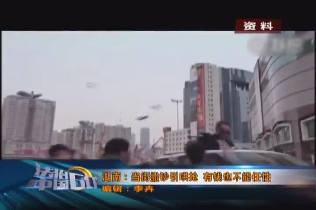 马鞍山涛哥秘制牛头私房菜