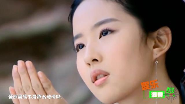 刘亦菲金鹰女神照