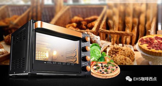 蘇泊爾電烤箱使用方法