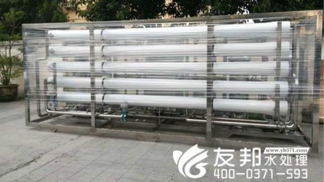 河南纯净水处理设备公司_纯净水处理设备厂家_纯净... - 网络114
