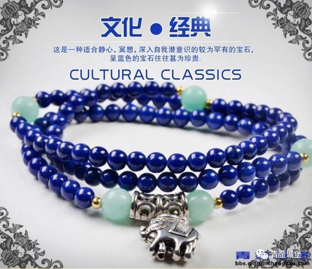 尖晶石搭配青金石手链spinel with lapis lazuli bracelet