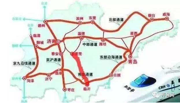 好消息!济莱城际铁路将南延至临沂,山东这些地方也要通高铁!