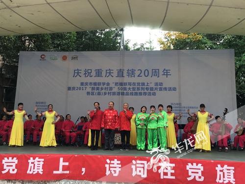 聊城将举办舞台艺术展演周活动 为市民提供五场公益性演出