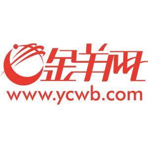 盐田区海归协会正式成立 华大科学家杜玉涛当选为会长_东方头条