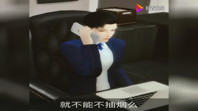 宠妻第一女主角秦艳儿