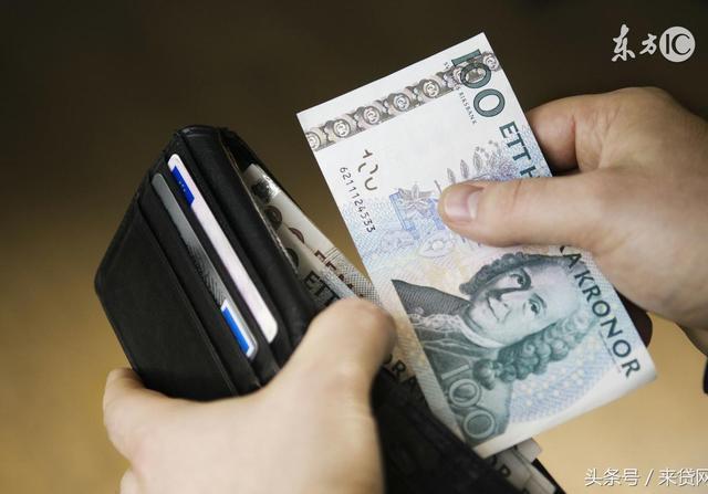 信用卡降额度短信截图