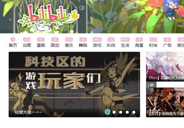 日本动漫介绍英文版学习资料 - 道客巴巴